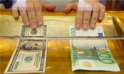 valyutnye-operacii-bankov