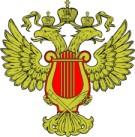 получение лицензии министерства культуры в Чите